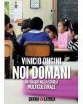 VinicioOngini-NoiDomani[1]